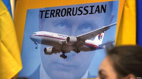 Владимиру Путину придется лично ответить на вопросы ЕСПЧ по поводу сбитого малайзийского Boeing МН17