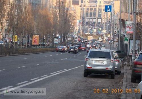 Бульвар Лесі Українки в Києві
