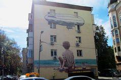 Мурал на вулиці Московській у Києві