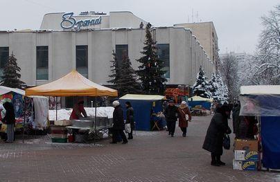 Кінотеатр Зоряний на Печерську в Києві