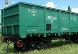 Укрзализныця уменьшает производство грузовых вагонов