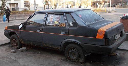 Про покинуті автомобілі