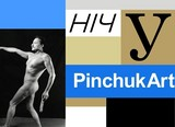 Ніч у PinchukArtCentre