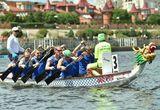 Чемпіонат України з веслування на човнах Дракон