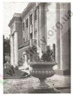 Фото 1936 року: школа на ДВРЗ