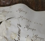 У Могилянці знайдено старовинного любовного листа
