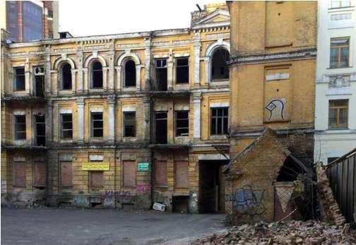Будинок Сікорського