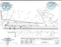 На Бакалії (ДВРЗ) планують відкрити нову автостоянку