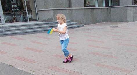 Як святкуватимуть День Державного Прапора у Дніпровському районі столиці