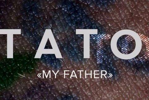 Показ документального фільму ТАТО