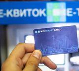 У Києві відклали запуск Е-квитка?