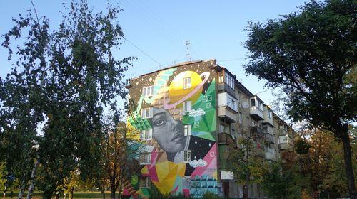 Мурал на вулиці Попудренка, 28