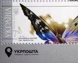Українські марки – другі серед найкращих
