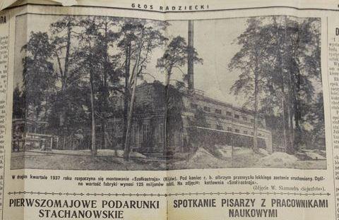Экземпляр газеты Głos Radziecki