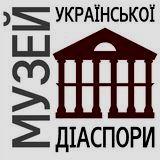 Країни мрій у музеї на Московській вулиці