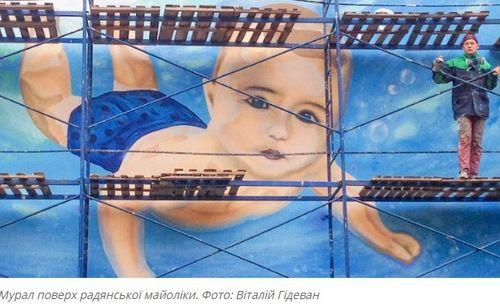 Впродовж року киянин намалював на вулицях міста більше 20 муралів