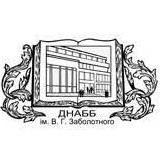 Про ситуацію навколо бібліотеки імені Заболотного