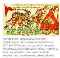 Уривки з книги про історію Дніпровського району столиці
