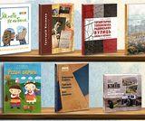КМДА назвала 9 книжок, виданих коштом міського бюджету