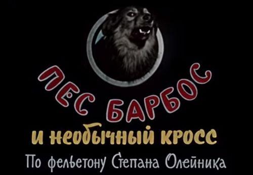 День народження українського гумориста Степана Олійника