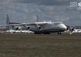 Український літак привіз до Польщі медичний вантаж з Китаю
