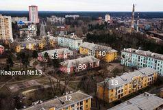 Колишня нумерація будинків у місцевості ДВРЗ