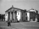 Зовнішнє оформлення Палацу культури ДВРЗ у 1950-ті роки