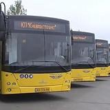 Відновлюють автобусний маршрут на ДВРЗ