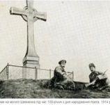 22 травня - день перепоховання Тараса Шевченка у Каневі