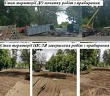 Районні комунальники прибрали сміттєзвалище на Рогозівській