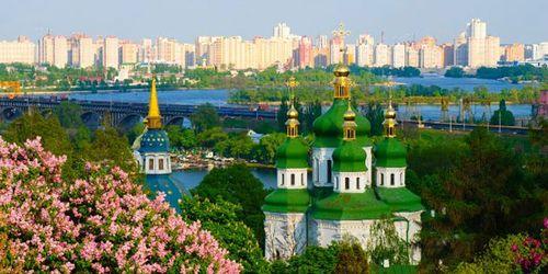 Київ і `Київ`