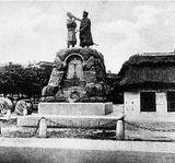 Виставка архівних фотодокументів до Дня Києва