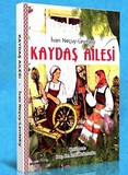 В Туреччині вийде друком `Кайдашева сім`я`