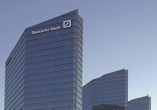 Підрозділ Deutsche Bank оштрафували за порушення кримських санкцій