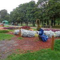 Осінь у парку