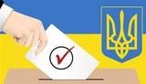 Депутати Київради від Дніпровського району