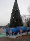Парк `Перемога` на порозі Нового року