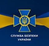 СБУ закликає мешканців Дніпровського району бути пильними