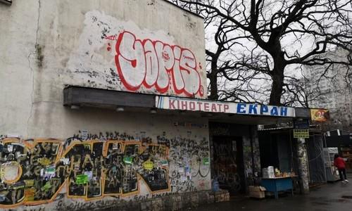 Врятувати найстаріший кінотеатр Києва