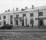 Будинок №1 по Шосе ДВРЗ у 1950 році