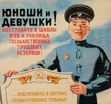 1944 рік: школа ФЗО на Дарницькому ВРЗ