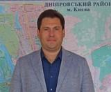 Депутата Київради призначено заступником голови райдержадміністрації
