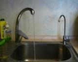 Відключення гарячої води з 23 квітня по 7 травня