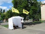 Референдум у Києві