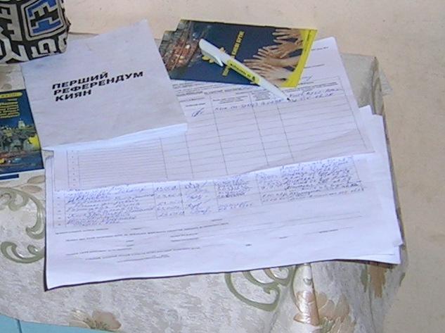ДВРЗ, збір підписів на підтримку референдуму