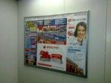 Реклама в ліфтах. Плюси та мінуси.