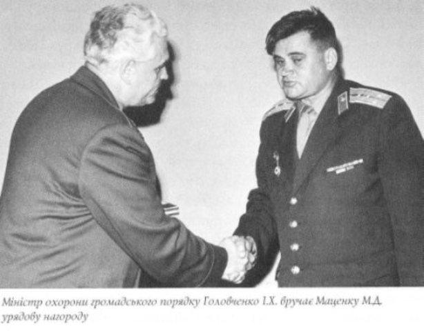 Дільничний ДВРЗ Михайло Маценко, фото з книги Володимира Приходька