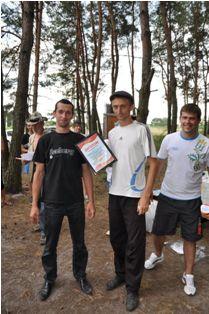 Рибальські змагання на Козинці
