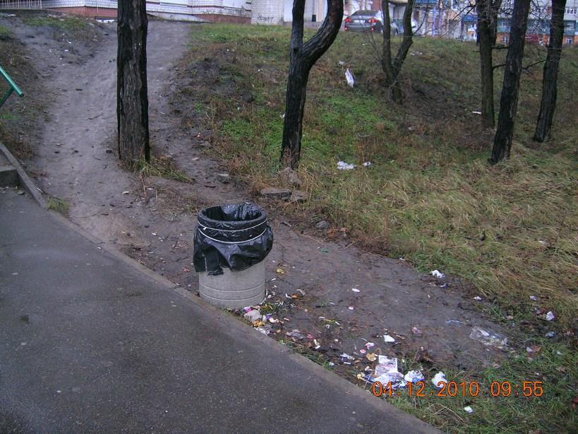 Паркові урни для сміття на ДВРЗ