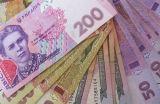 Як виникають борги?